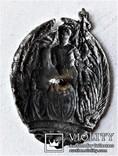 Знак  Лейп-Гвардии Волынского полка, 1917г, ВЧК ОГПУ, копия, №0771, для ОГПУ, ВЧК, фото №10