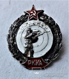 Знак Снайпер РККА, СССР, копия, №034, 1938 год, фото №3
