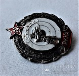 Знак Снайпер РККА, СССР, копия, №034, 1938 год, фото №13