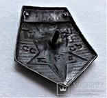Знак ОСМУ-10 Наркомстрой СССР, копия, №2394, 1940 год, огромный, фото №9