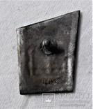 Знак ОСС Отличник соцсоревнования Минстрой Латвийской ССР, копия, №407, фото №10