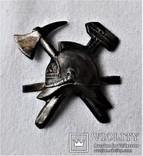Знак Кокарда на фуражку Пожарника ОГПУ РСФСР, копия, 1920гг, фото №2