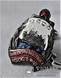 Знак Почетному работнику морского флота СССР, копия, №047, фото №3