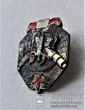 Знак За участие в боях на Карельском перешейке, копия, №0417, 1940г, фото №12