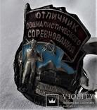 Знак ОСС Отличник золотоплатиновой промышленности СССР, копия, 1950г, №1494, фото №4