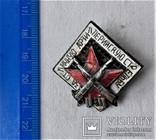 Знак За Отличную артиллерийскую стрельбу, РККА, копия, №0447, 1936г, фото №5