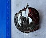 Знак Герою революционного движения, копия, 1932г, №0057, фото №5
