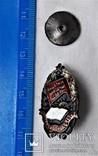 Знак Отличник народного просвещения Наркомат просвещения БССР, копия, 1944-46гг, №411, фото №4
