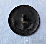 Знак Ліквідація неписьменності СССР, копия, №051, фото №10