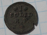 Солід 1767, фото №2