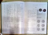 Тисячоріччя древніх монет Русі (Каталог златників і срібників) З підписами авторів., фото №5