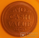 No Cash Value фото 1