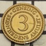 3 Censing