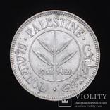 50 Милс 1942, Палестина UNC, фото №2