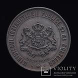 Медаль Министерства Общественного Образования и по Делам Религий 1902-1903, Румыния, фото №2