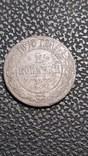 2 копейки 1873 г, фото №2
