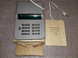 Калькулятор Электроника мку 1-1 коробка паспорт, фото №2