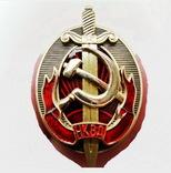 Знак НКВД копія, фото №2