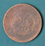 5 копеек 1911(2), фото №3