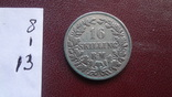 16  скиллингов 1856  Дания  серебро    (8.1.13)~, фото №5