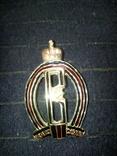 Знак Лейб-гвардии Драгунского полка  копия, фото №3