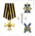 Знаки воинской доблести, фото №3
