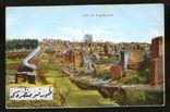 Стамбул Топкапы, старая открытка, фото №2
