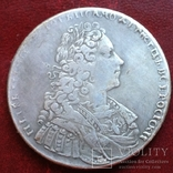 1 рубль 1728 год Петра 2 Копия, фото №2