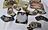 Этикетки от пива 18 шт. (22), фото №5
