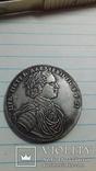 1 Рубль 1714 год цифрами Петр 1 копия монеты, фото №2