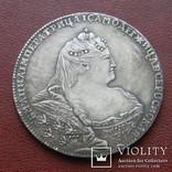 Монета рубль 1740 года, копия монеты Анны Иоановны, фото №2