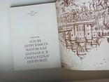 Державний архітектурно-історичний заповідник Софійський музей, фото №8