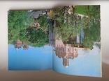 Державний архітектурно-історичний заповідник Софійський музей, фото №9