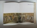 Державний архітектурно-історичний заповідник Софійський музей, фото №11