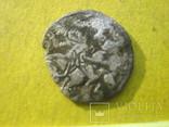 Срібний динар, фото №3