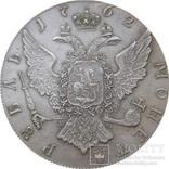 Рубль 1762 года ММД  ДМ копия монеты Петра 3, фото №3