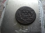 Деньга 1735, фото №2