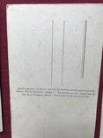 Набор старинных открыток с изображением германских артистов времен гитлеризма, фото №7