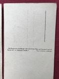 Набор старинных открыток с изображением германских артистов времен гитлеризма, фото №8