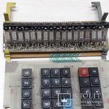 Часть калькулятора Электроника Б3-05М, фото №2