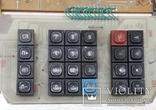 Часть калькулятора Электроника Б3-05М, фото №5