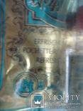 Одеколон 4711. Кельн. 25 ml, фото №6