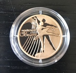 Украінський балет золото 2010, фото №2