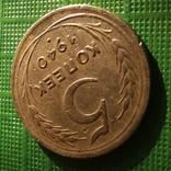 5 копійок 1940р, фото №6