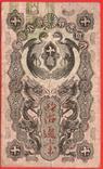 10 Сен 1872 Эпоха Мейдзи, Япония, фото №2