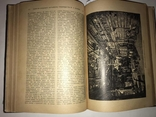 1897-1898  Известия Книжных Магазинов М.О. Вольфа. Комплект., фото №5