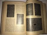 1897-1898  Известия Книжных Магазинов М.О. Вольфа. Комплект., фото №12
