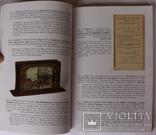 """Swann. Printed and Manuscript Americana"" (2015). Каталог аукціону, фото №6"