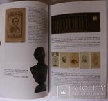 """Swann. Printed and Manuscript Americana"" (2015). Каталог аукціону, фото №8"