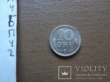 10 эре 1918 Дания серебро (П.4.2), фото №5